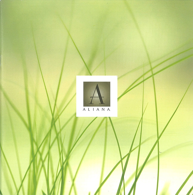 Aliana Brochure Cover